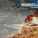 HAGI Market Update - December